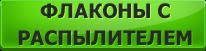 bottom-okt1