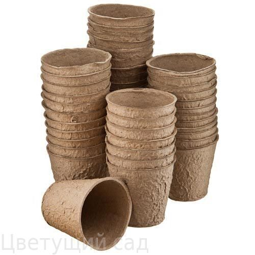 брикет биомастер для рассады купить
